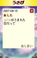 070504yolipsan4.jpg