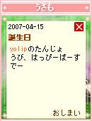 070504yolipsan6.jpg