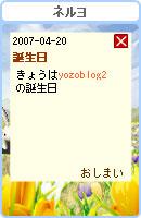 070504yozo2san7.jpg