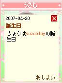 070504yozosan1.jpg
