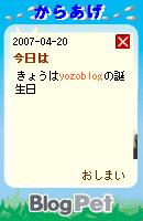 070504yozosan10.jpg