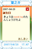 070504yozosan11.jpg