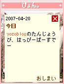 070504yozosan14.jpg