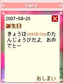 070504yozosan15.jpg