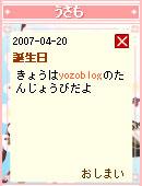 070504yozosan2.jpg