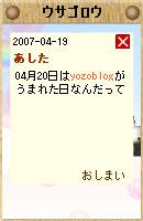 070504yozosan3.jpg