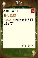 070504yozosan5.jpg