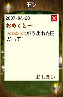 070504yozosan8.jpg