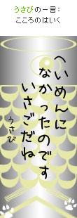 070505tanzaku5.jpg