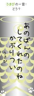 070505tanzaku6.jpg