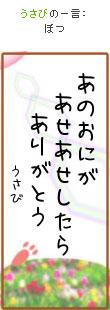 070505tanzaku7.jpg