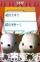 070507pyonchan10.jpg