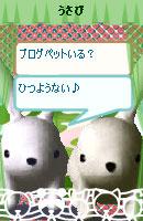 070507pyonchan12.jpg