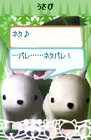 070507pyonchan15.jpg