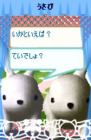 070507pyonchan18.jpg