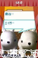 070507pyonchan21.jpg
