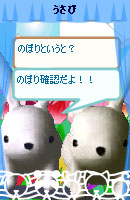 070507pyonchan4.jpg