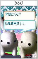 070507pyonchan6.jpg