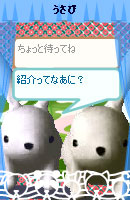 070507pyonchan7.jpg