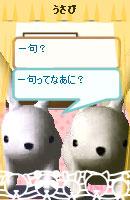 070507pyonchan8.jpg