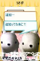 070507pyonchan9.jpg