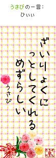 070512tanzaku1.jpg