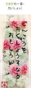 070512tanzaku2.jpg