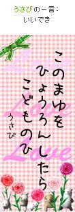 070512tanzaku3.jpg