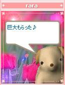 070523sanzenri5.jpg