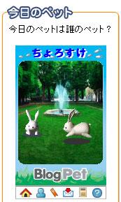 070528chorosukechan16.jpg