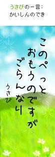 070601tanzaku1.jpg