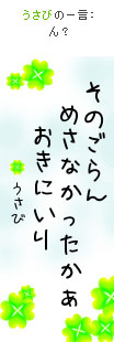 070601tanzaku2.jpg