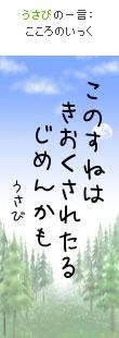 070601tanzaku4.jpg