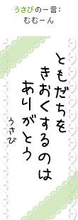 070605tanzaku4.jpg
