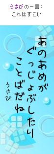 070612tanzaku4.jpg