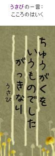 070619tanzaku2.jpg