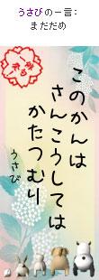 070619tanzaku3.jpg