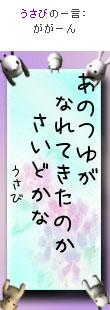 070619tanzaku5.jpg