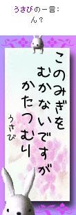 070619tanzaku6.jpg