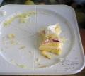 ケーキが・・・