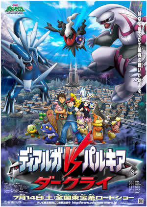 movie_poster.jpg