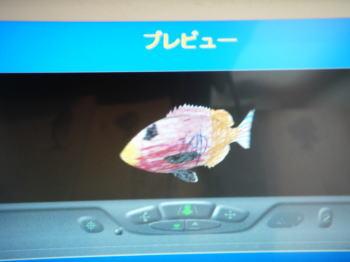 nagasaki14.jpg