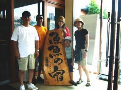 nagasaki3.jpg