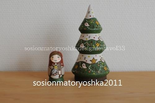 vol33blogp.jpg