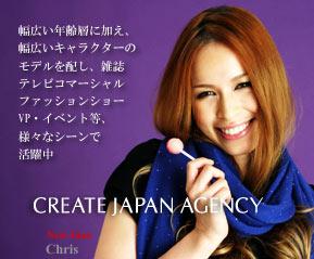 CJA-temp.jpg