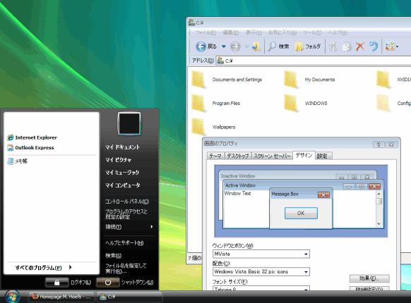 VistaMizer_ss01.png
