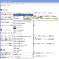 clcl_menu.png