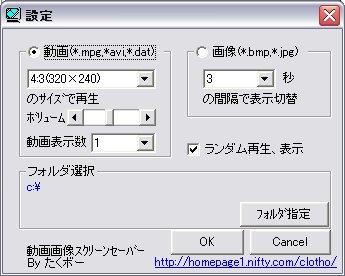 dgscr_cnf.jpg
