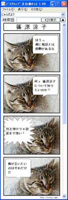 main_win01.jpg