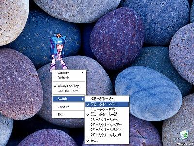 s-2007-03-06.jpg